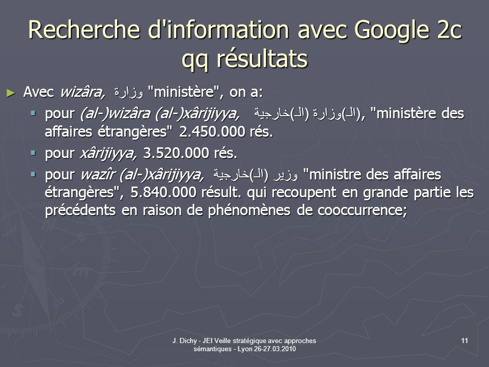 Recherche d information avec Google 2c qq résultats