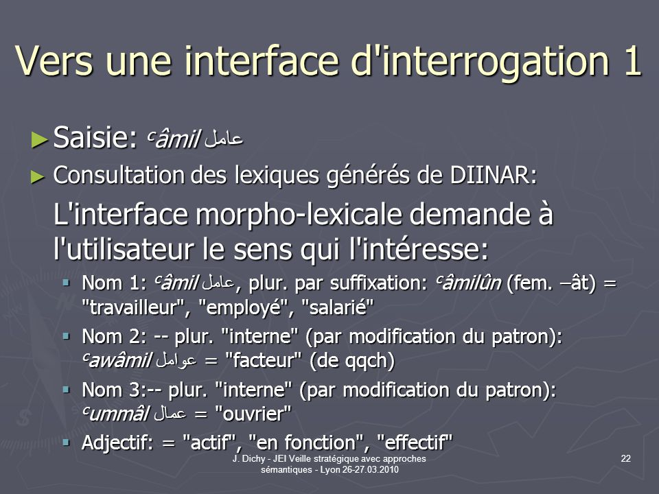 Vers une interface d interrogation 1