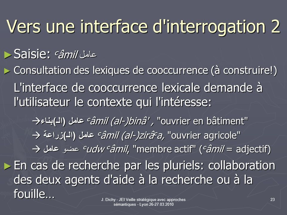 Vers une interface d interrogation 2