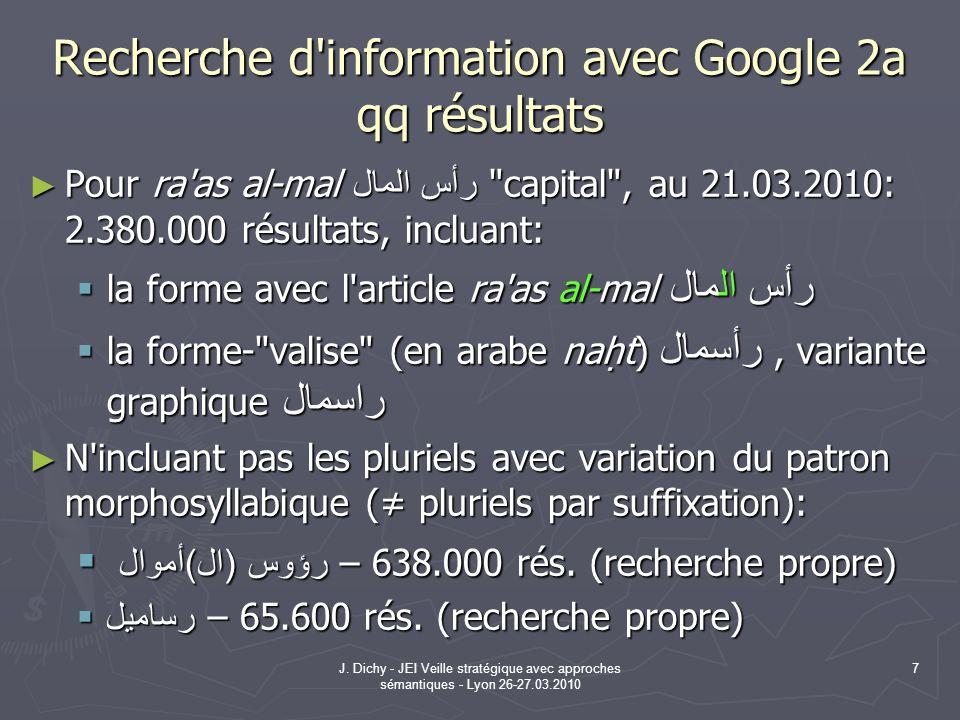 Recherche d information avec Google 2a qq résultats