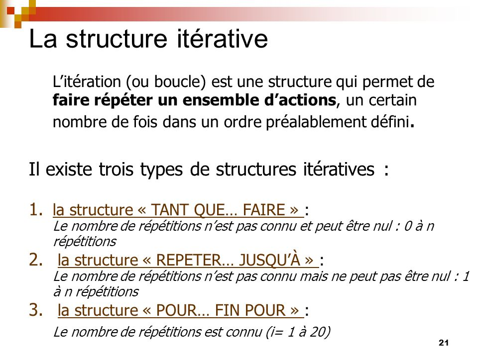 La structure itérative