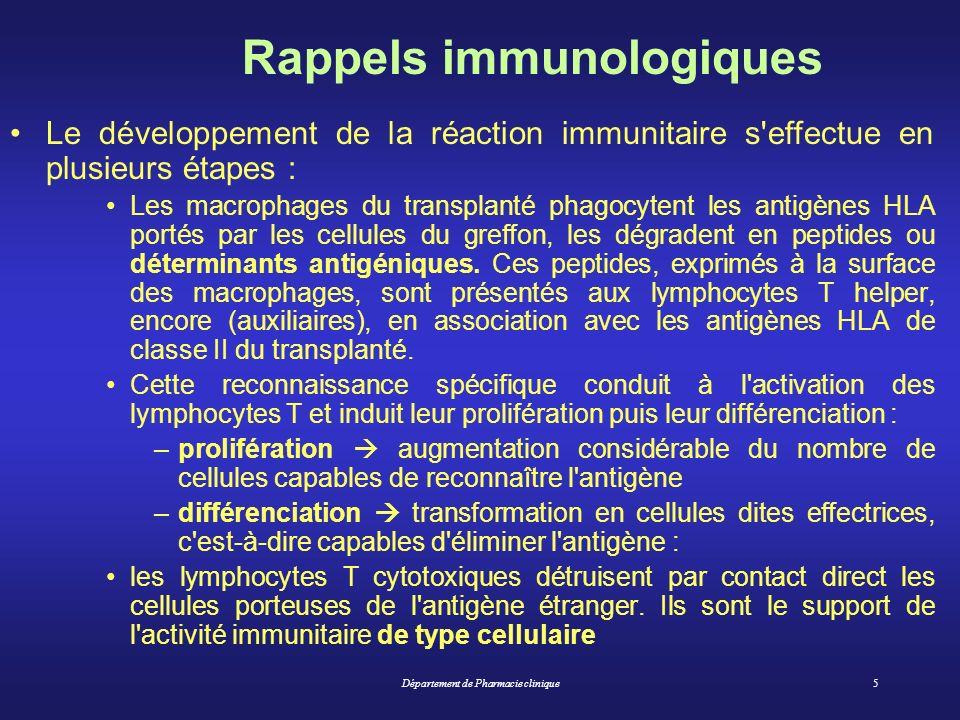 Rappels immunologiques