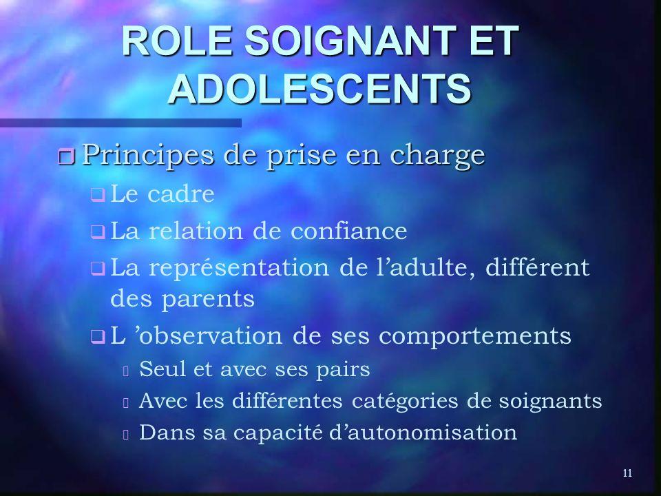 ROLE SOIGNANT ET ADOLESCENTS