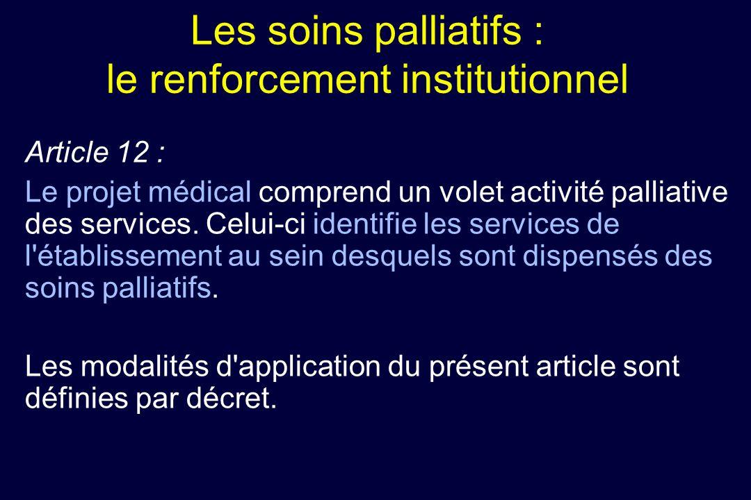 Les soins palliatifs : le renforcement institutionnel