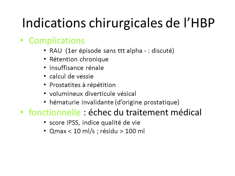 Indications chirurgicales de l'HBP