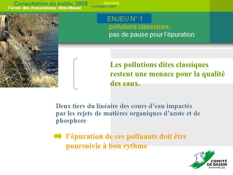 ENJEU N° 1 pollutions classiques : pas de pause pour l'épuration