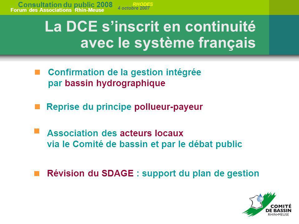 La DCE s'inscrit en continuité avec le système français
