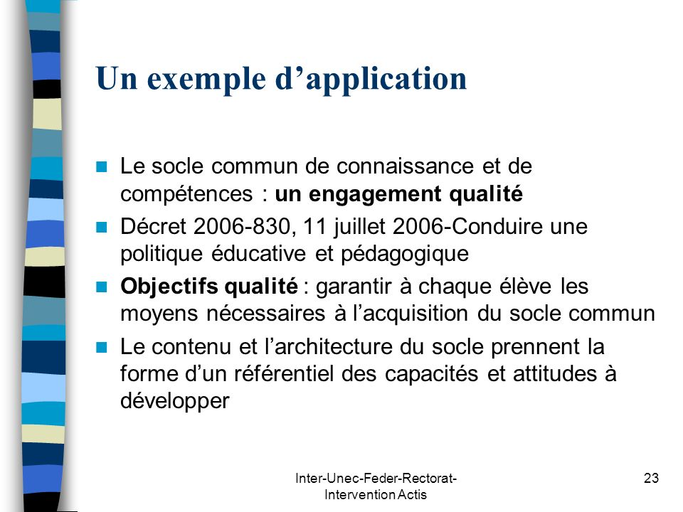 Un exemple d'application