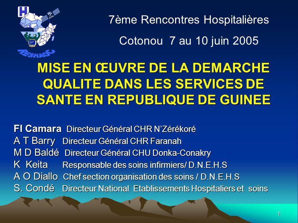 7ème Rencontres Hospitalières