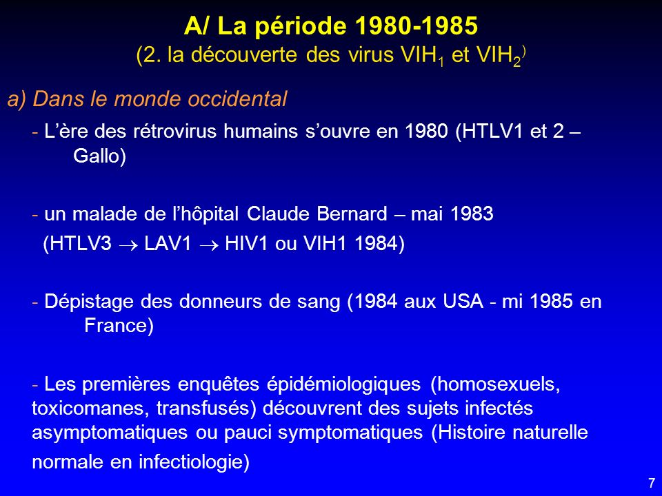 A/ La période 1980-1985 (2. la découverte des virus VIH1 et VIH2)