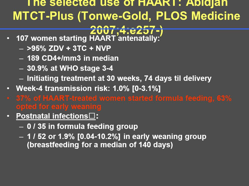 The selected use of HAART: Abidjan MTCT-Plus (Tonwe-Gold, PLOS Medicine 2007;4:e257-)