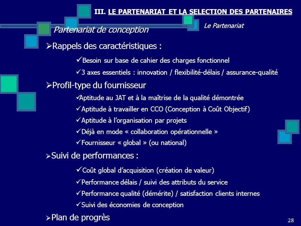 Partenariat de conception