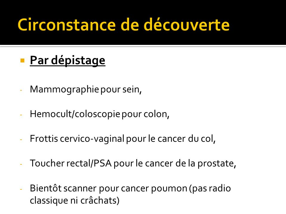 j doyen interne de canc rologie radioth rapie centre antoine lacassagne cancerologie ppt. Black Bedroom Furniture Sets. Home Design Ideas