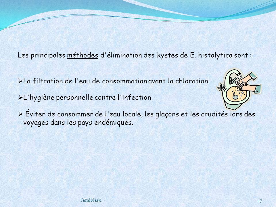 La filtration de l eau de consommation avant la chloration