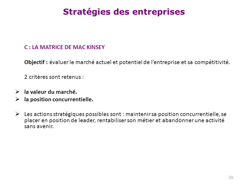 C : LA MATRICE DE MAC KINSEY