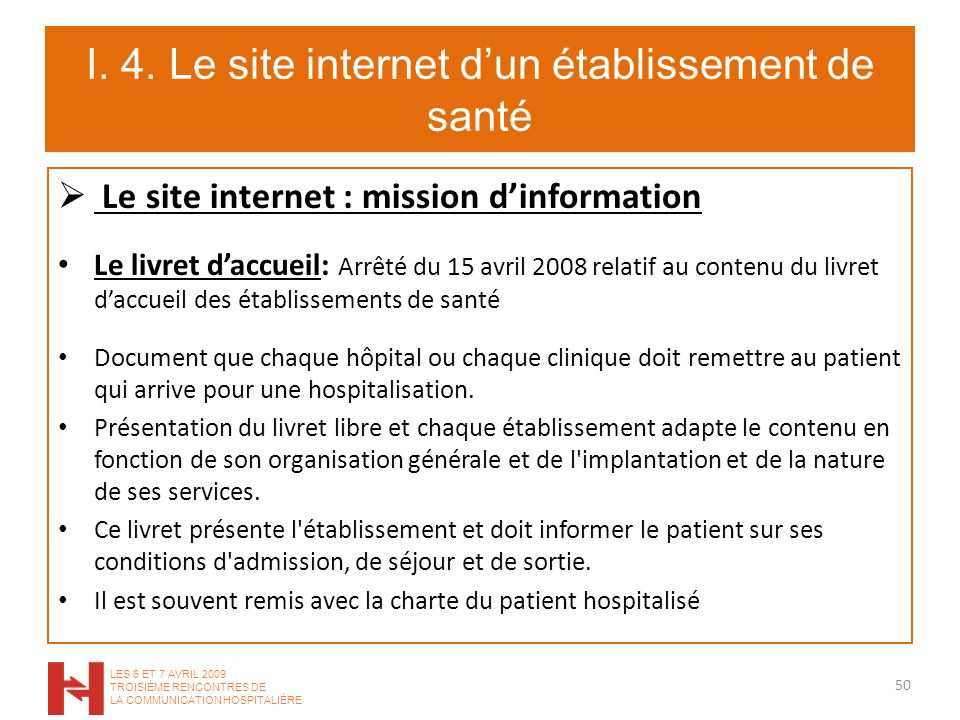 I. 4. Le site internet d'un établissement de santé
