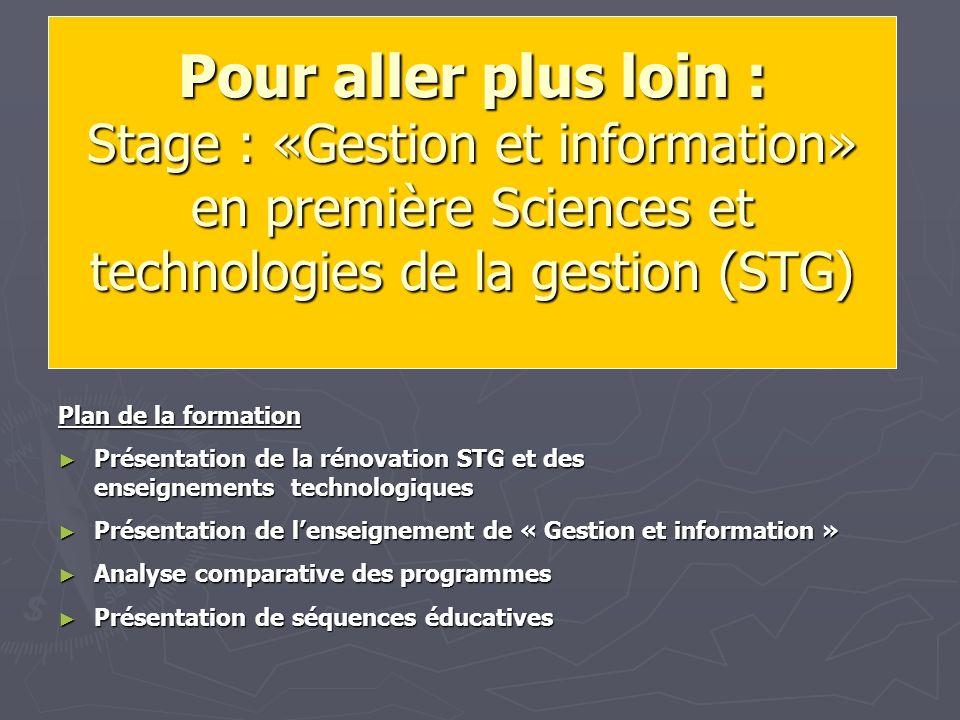 Pour aller plus loin : Stage : «Gestion et information» en première Sciences et technologies de la gestion (STG)