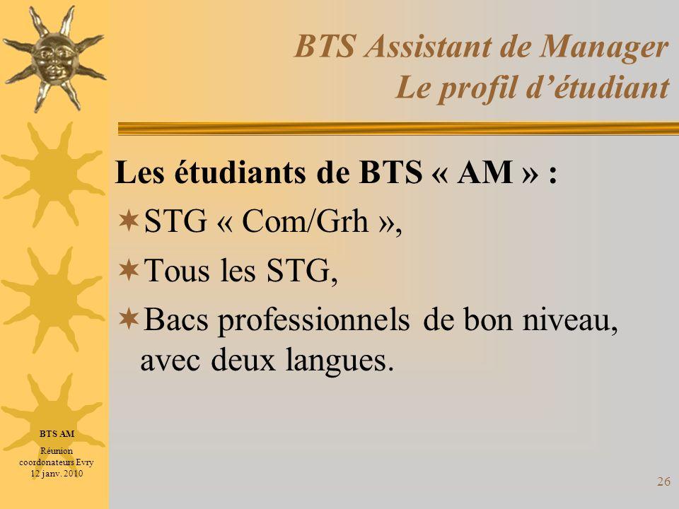 BTS Assistant de Manager Le profil d'étudiant
