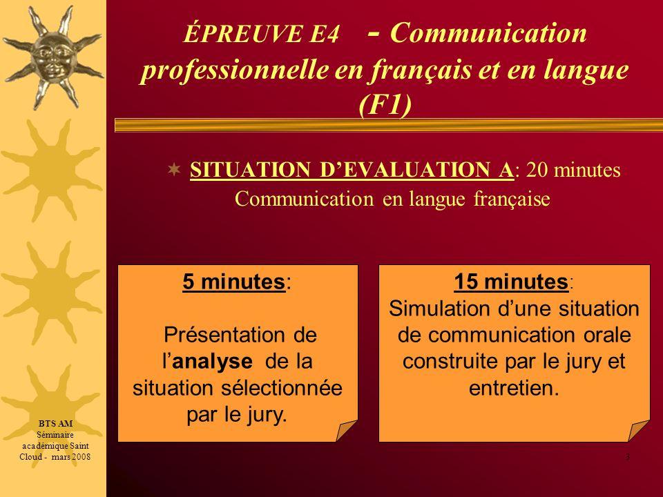 ÉPREUVE E4 - Communication professionnelle en français et en langue (F1)