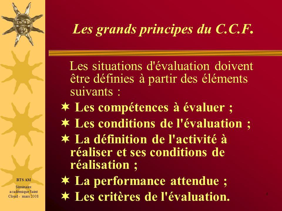 Les grands principes du C.C.F.