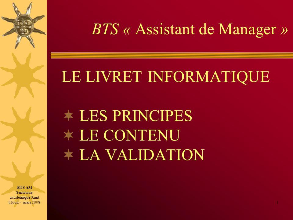 BTS « Assistant de Manager »