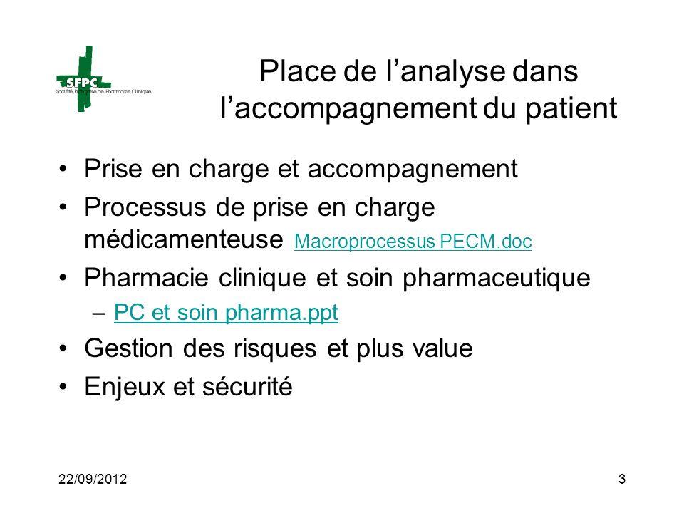 Place de l'analyse dans l'accompagnement du patient