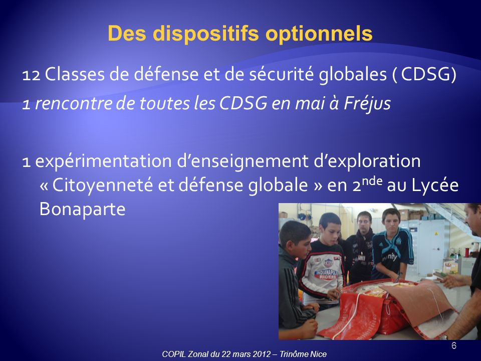 Des dispositifs optionnels