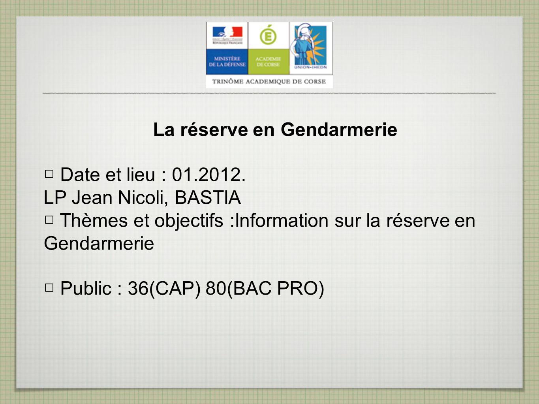 La réserve en Gendarmerie