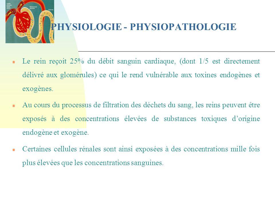PHYSIOLOGIE - PHYSIOPATHOLOGIE