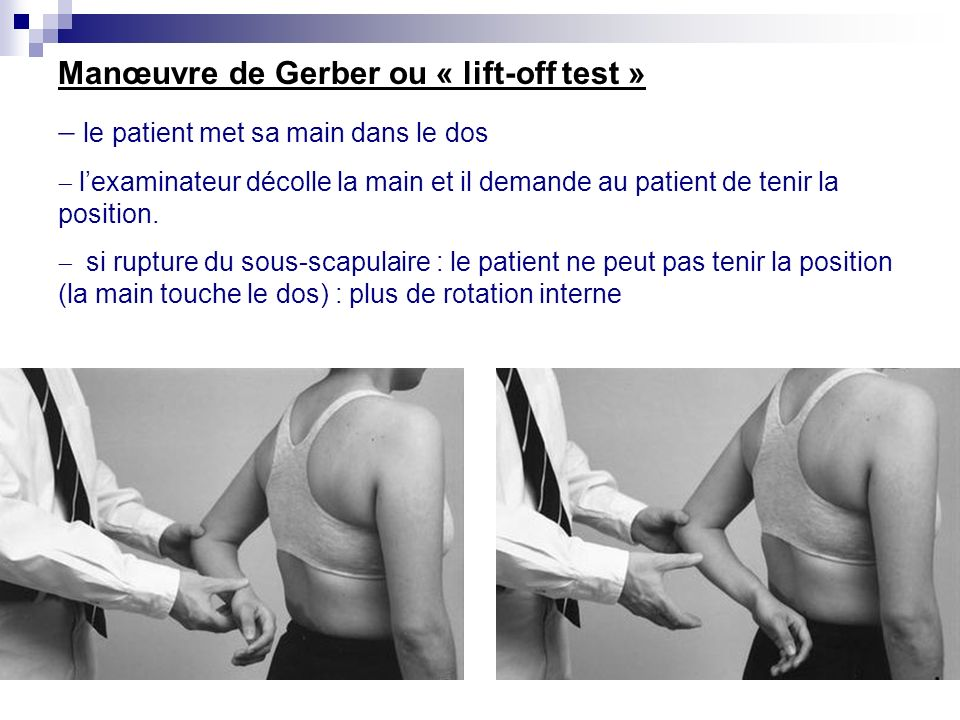 Manœuvre de Gerber ou « lift-off test »