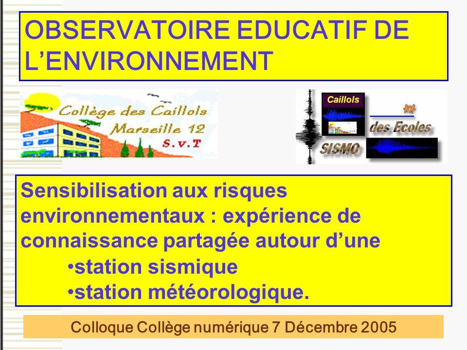 Colloque Collège numérique 7 Décembre 2005