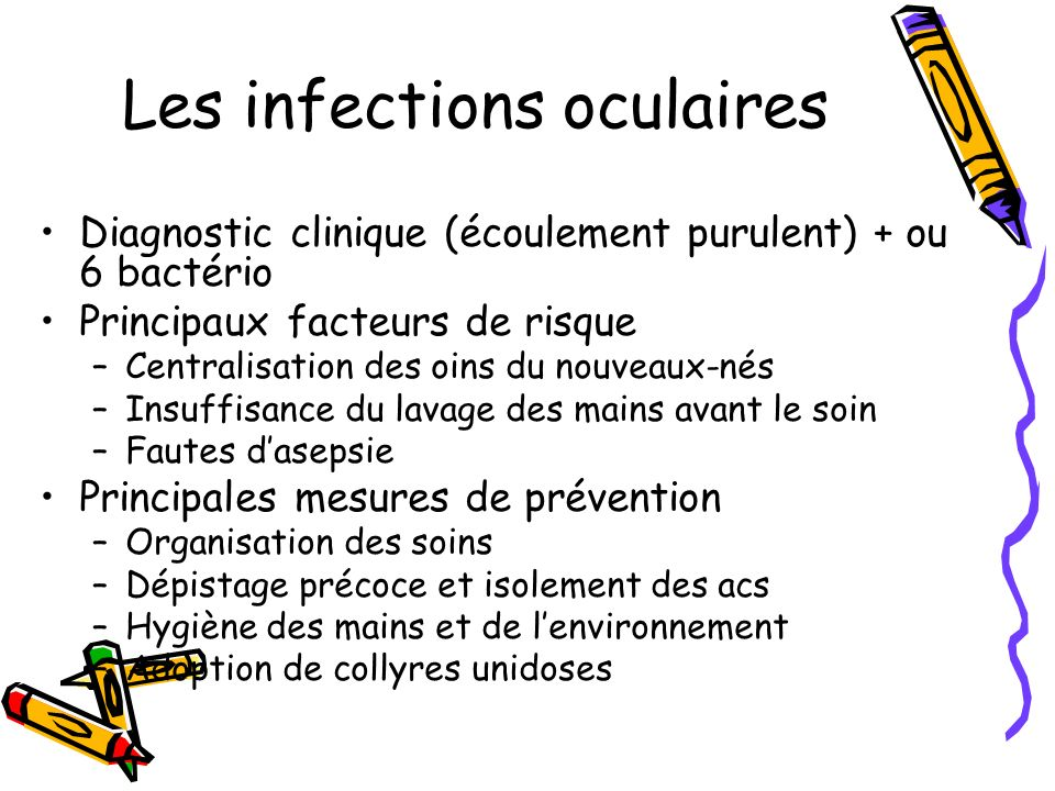 Les infections oculaires