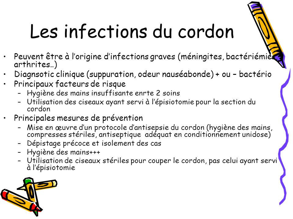 Les infections du cordon