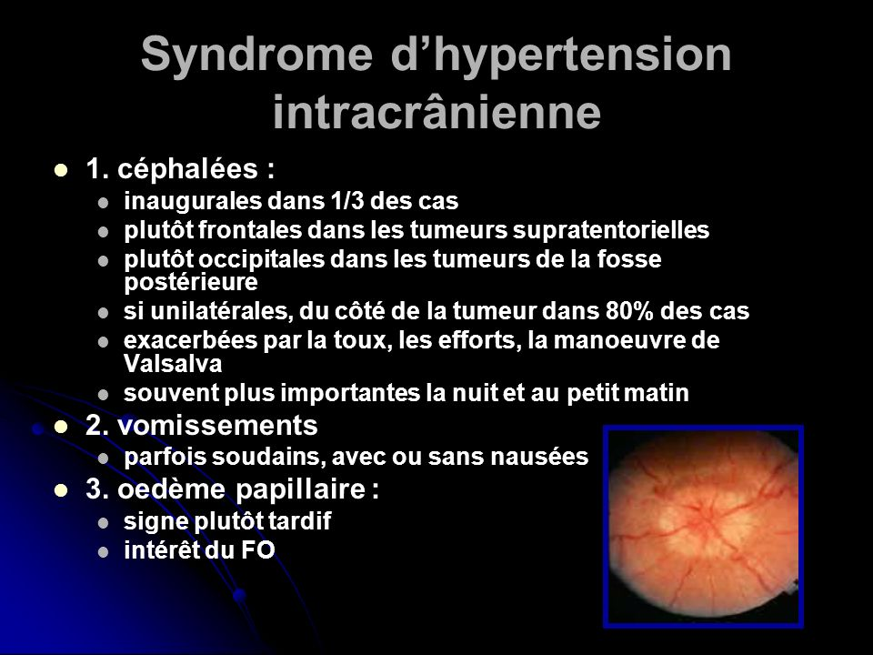 Syndrome d'hypertension intracrânienne