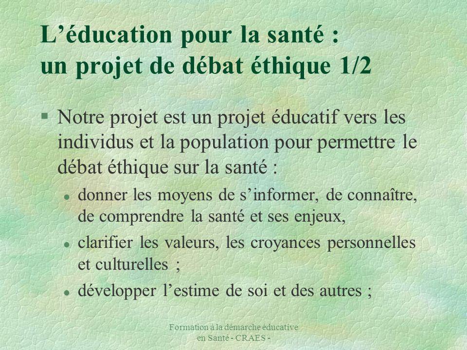 L'éducation pour la santé : un projet de débat éthique 1/2