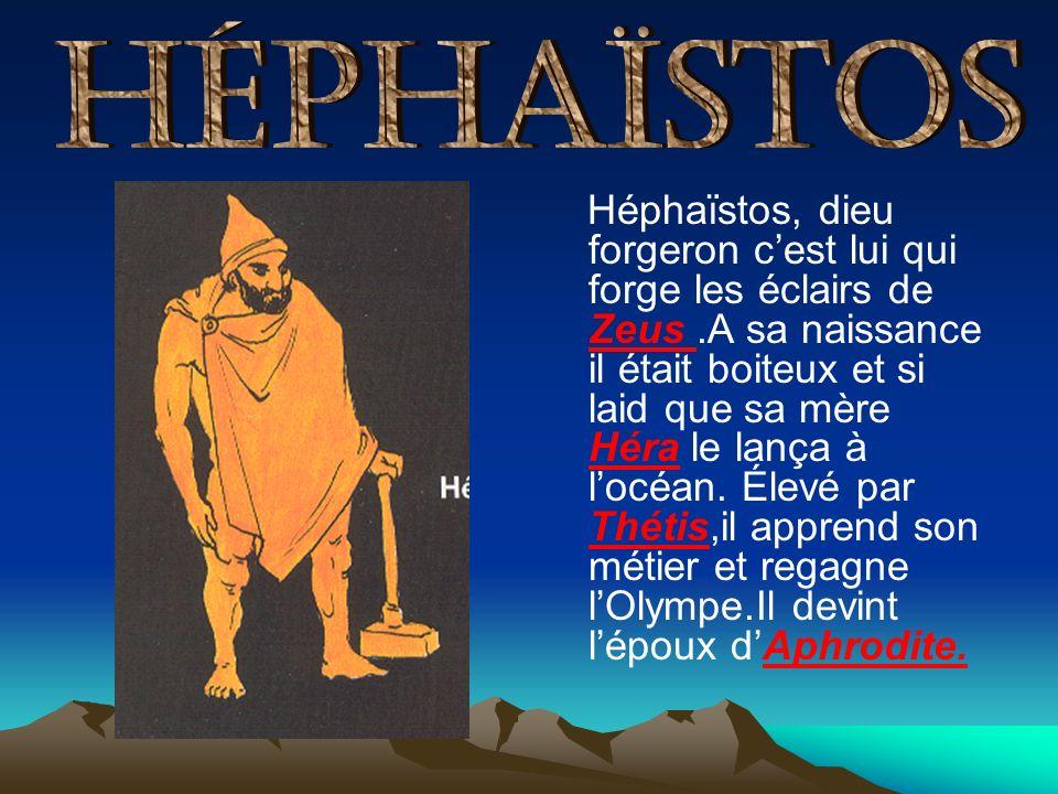 Héphaïstos