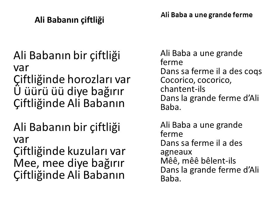 Ali Baba a une grande ferme