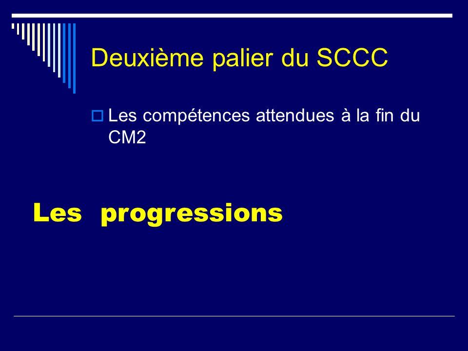 Deuxième palier du SCCC