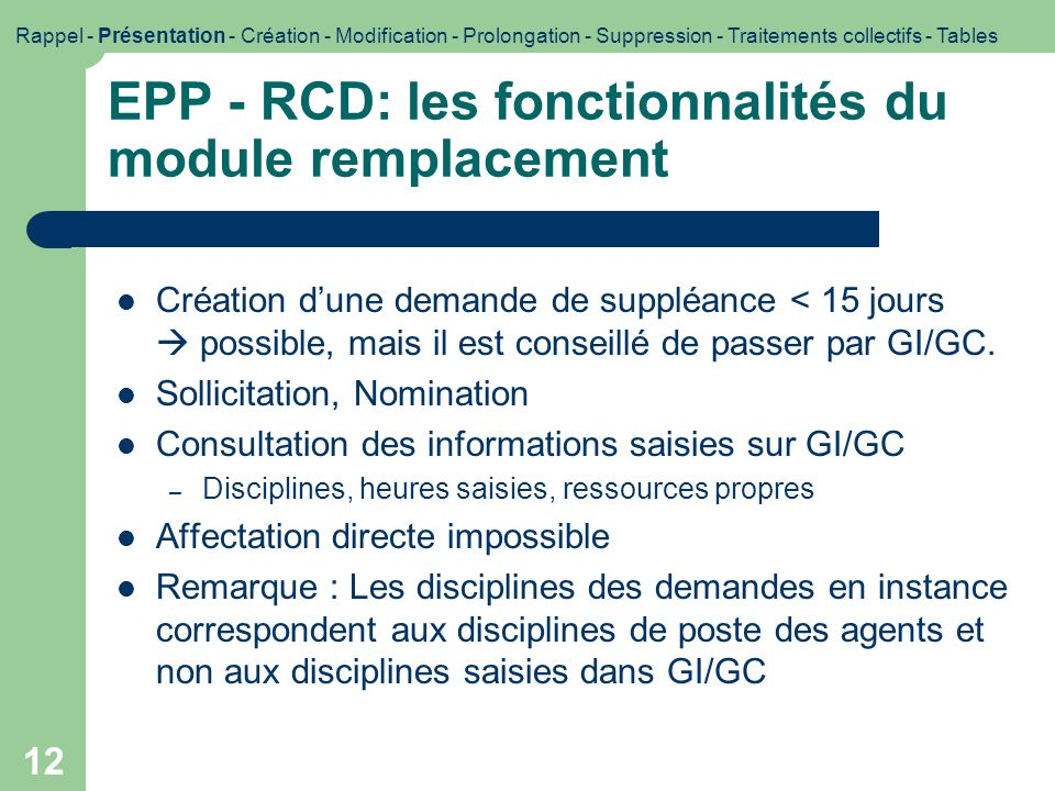 EPP - RCD: les fonctionnalités du module remplacement