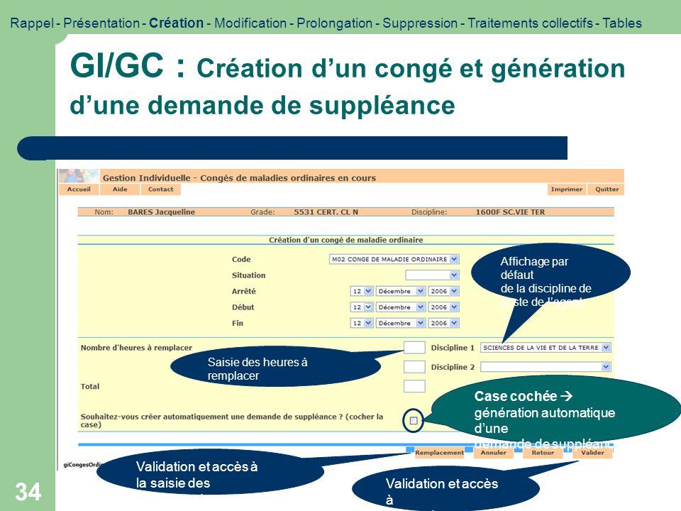 GI/GC : Création d'un congé et génération d'une demande de suppléance