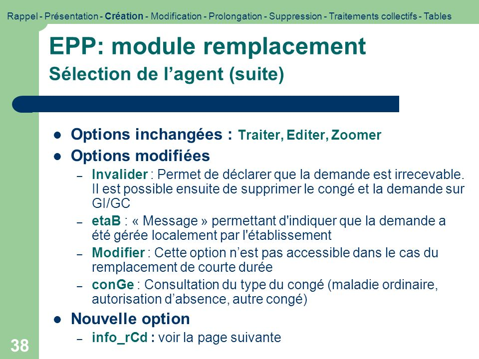 EPP: module remplacement Sélection de l'agent (suite)