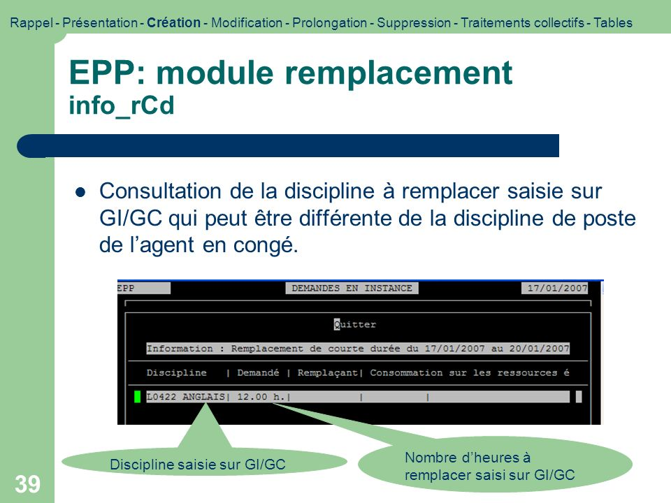 EPP: module remplacement info_rCd