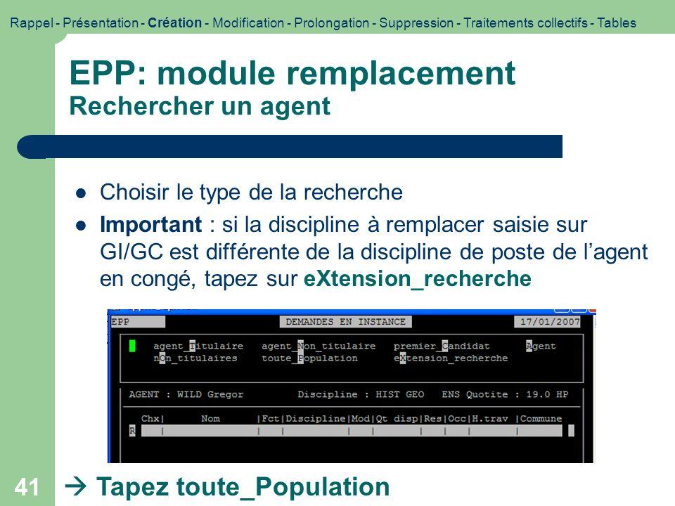 EPP: module remplacement Rechercher un agent