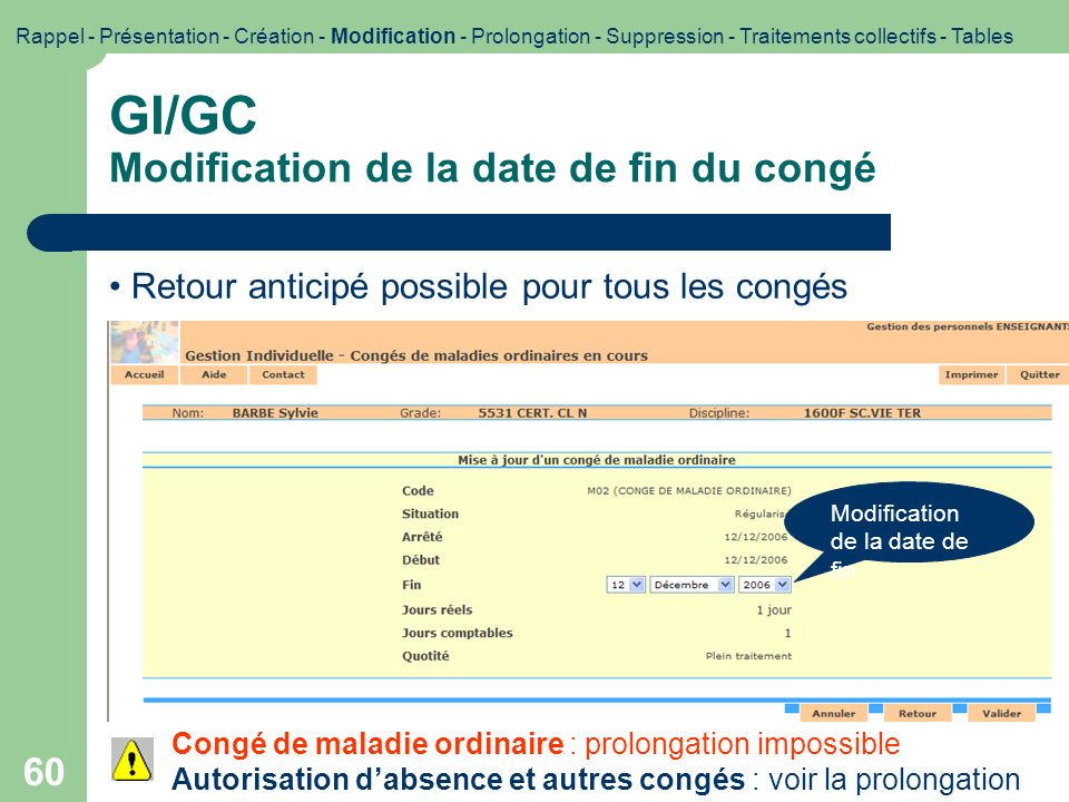 GI/GC Modification de la date de fin du congé