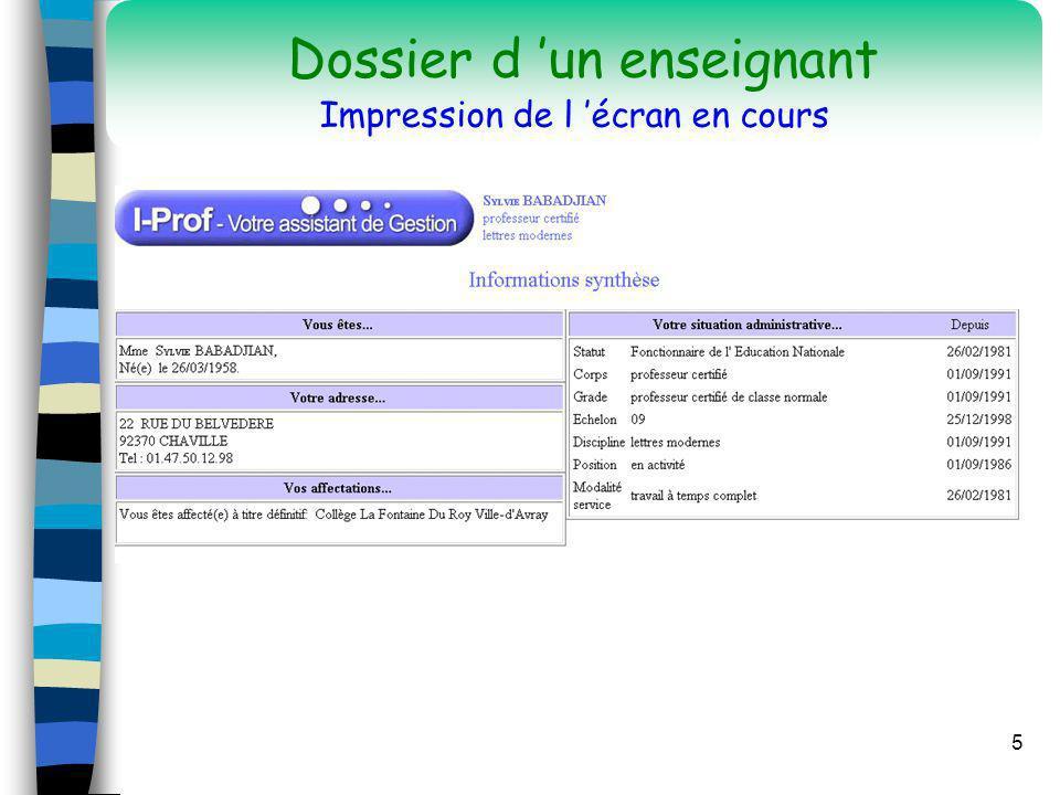 Dossier d 'un enseignant Impression de l 'écran en cours
