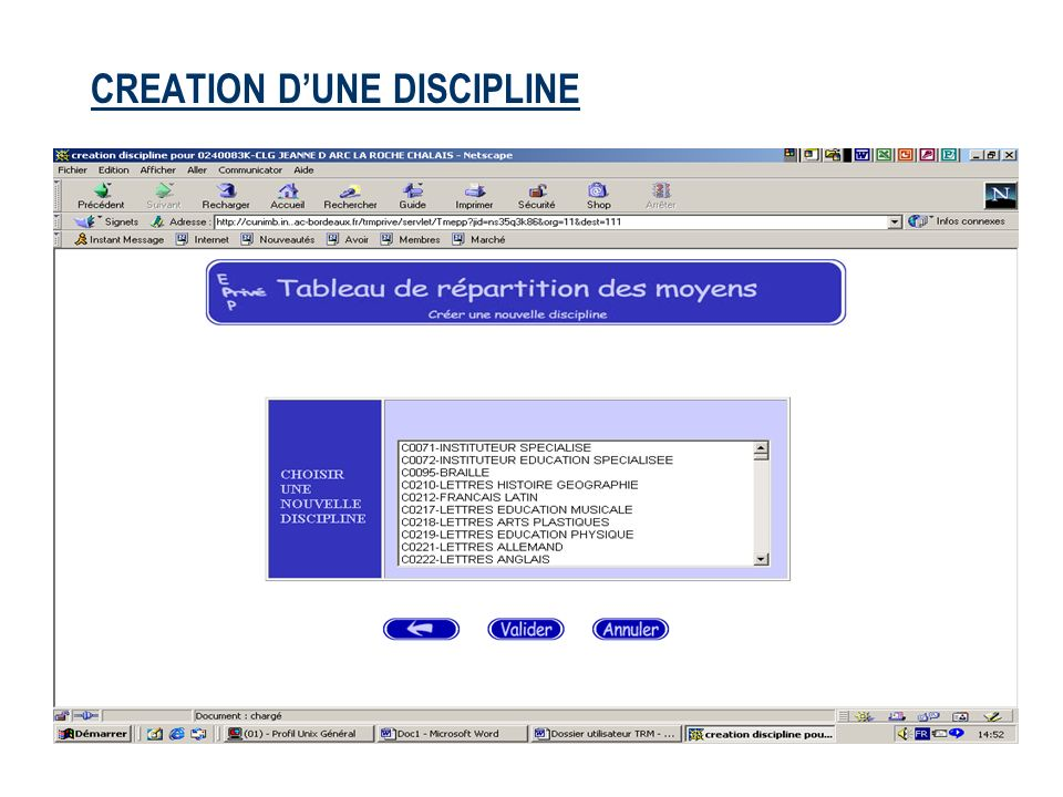 CREATION D'UNE DISCIPLINE