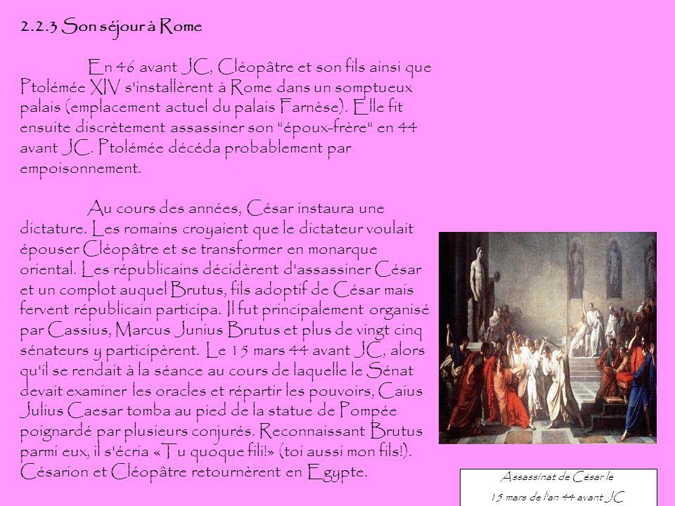 2.2.3 Son séjour à Rome