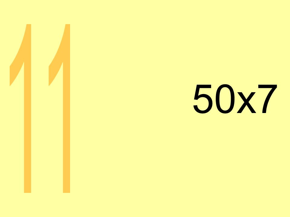50x7 11