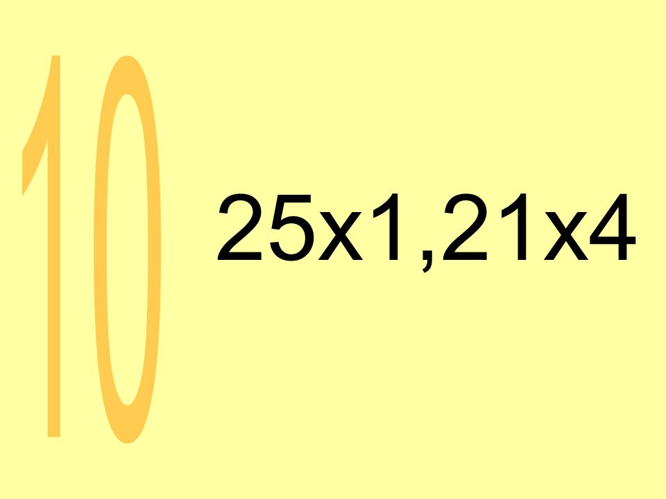 25x1,21x4 10