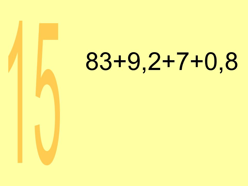 83+9,2+7+0,8 15
